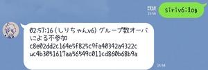 IMG_7293.jpg